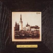 Картина-сувенир «Кремль, Васильевская площадь» 18х18 см