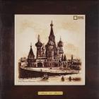 узнаваемый облик Москвы из керамической плитки