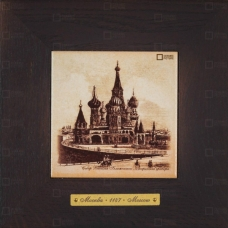 Картины старой Москвы, натуральное дерево и керамическая плитка