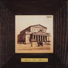 Магазин подарков и сувениров предлагает сюжеты исторической Москвы