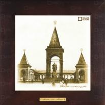 "Картина-сувенир ""Памятник Александру II"" 28х28см"