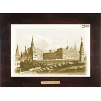 """Картина-сувенир """"Большой кремлевский дворец (императорская резиденция) 1870гг."""" 28х38см"""
