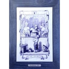 Картина-гравюра для декорирования интерьера детской спальни Louis Ratisbonne 28x38 см