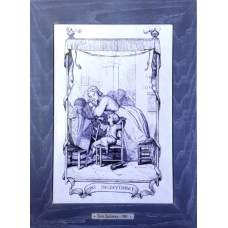Une Inconvenance изысканная гравюра от Ceramic Picture