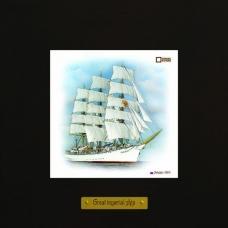 Картина корабля Nadezhda в море на керамической основе