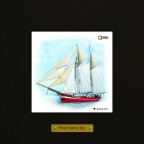Noorderlicht картина корабль в море 18х18 см