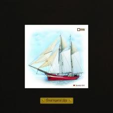 Noorderlicht картина корабля в море на керамике в подарок