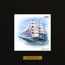 Sea Cloud II картина корабля в деревянной рамке