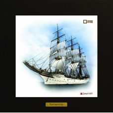 Sorlandet картина корабль в море на керамике