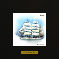 Statsraad Lehmkuhl картина корабль в море 18х18 см