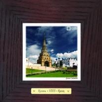 Башня Сююмбике Казань картина сувенир 18х18 см