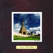 Башня Сююмбике картина на керамике в деревянной рамке