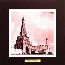 Башня Сююмбике - Большая проломная подарочная картина-сувенир