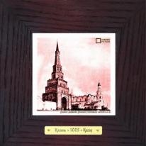Башня Сююмбике, Большая Проломная г.Казань картина сувенир 18х18 см