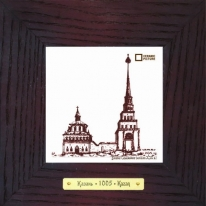 Башня Сююмбике, гравюра г.Казань картина сувенир 18х18 см