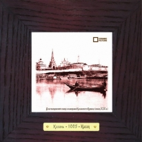 Благовещенский собор в панораме Казанского Кремля (конец XIX в.)г.Казань картина сувенир 18х18 см