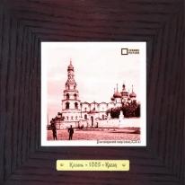 Благовещенский собор, конец XIX в. Казань картина сувенир 18х18 см