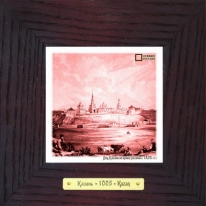 Вид Казани во время разлива (1830 гг.) картина сувенир 18х18 см