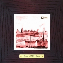 Вид Казанской крепости (1834 г.) картина сувенир 18х18 см