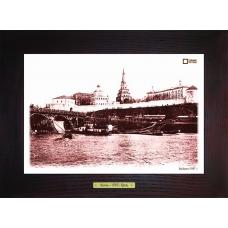 Вид Кремля (1897 г.) Казань подарочная картина-сувенир