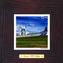 Казанский Кремль картина сувенир 18х18 см