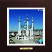 Мечеть Кул Шариф картина сувенир 28х28 см