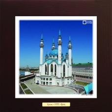 Мечеть Кул Шариф подарочная картина в деревянной рамке