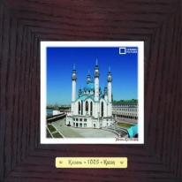 Мечеть Кул Шариф картина сувенир 18х18 см