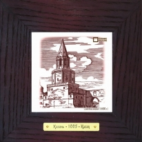 Спасская башня (1930 г.) Казань картина сувенир 18х18 см