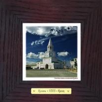 Спасская башня в Казанском Кремле картина сувенир 18х18 см